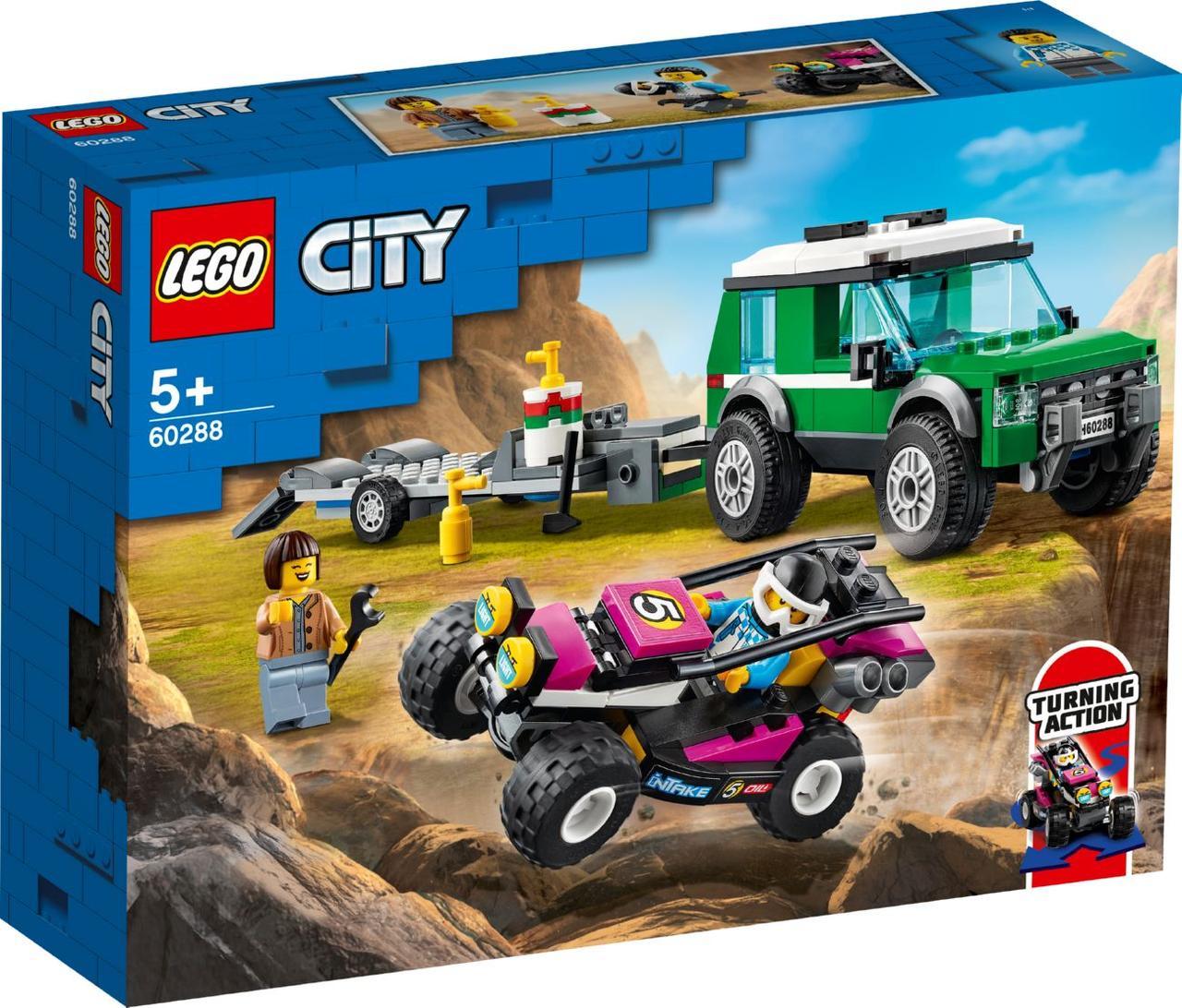 Детский Конструктор Lego City Транспортировка карта 60288