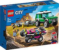 Детский Конструктор Lego City Транспортировка карта 60288, фото 1
