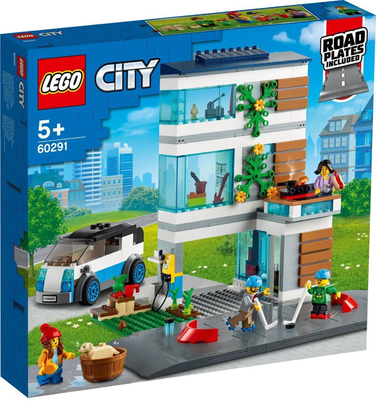 Детский Конструктор Lego City Современный дом для семьи 60291