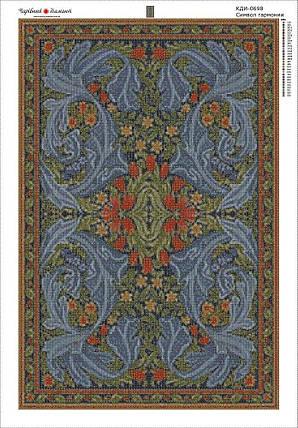 КДІ-0698 Набір алмазної вишивки Символ гармонії. Художник William Morris, фото 2