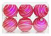 Набор шариков, 6 шт, 7 см, пластик, цвет розовый с узором