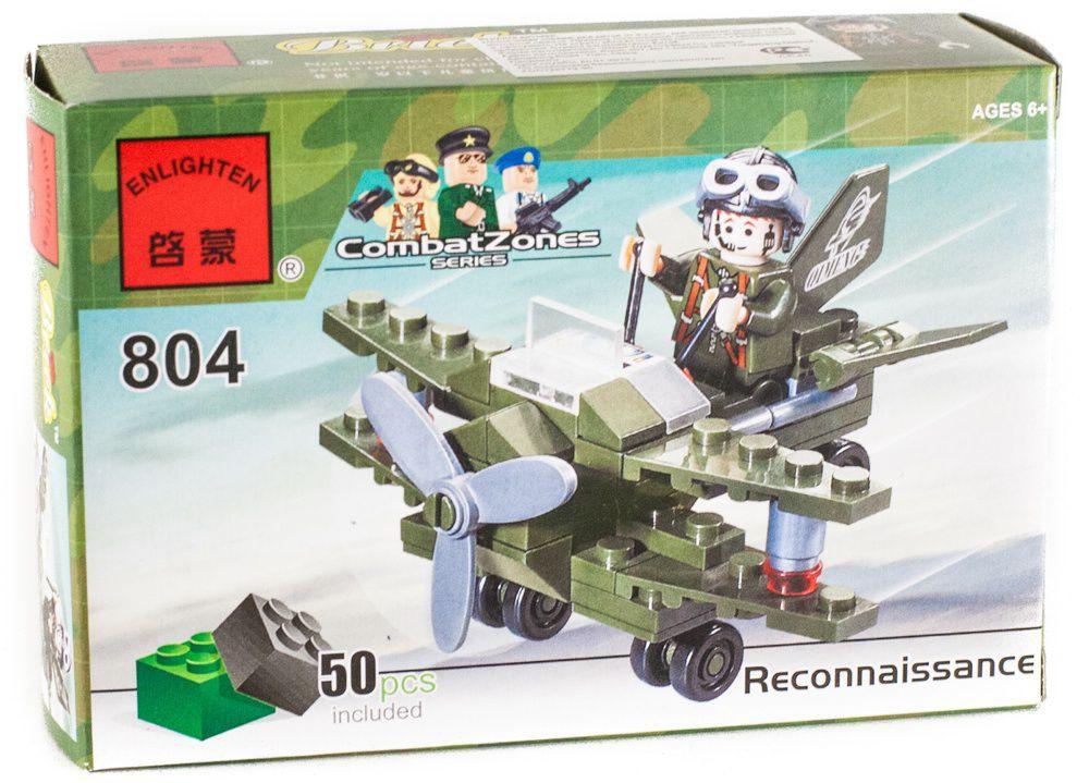 """Конструктор """"Военный самолёт"""" 50 деталей Brick-804"""