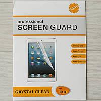 Защитная пленка для Samsung Galaxy Tab S2 T710/T715 Глянцевая