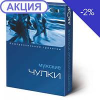 Чулки мужские компрессионные лечебные, II класс компрессии Алком арт.6052 (Украина) (Alkom)