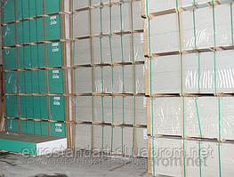 Гипсокартон Knauf стеновой влагостойкий 1.2х2.5х12.5