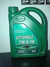Масло Оптимал ТМ-5-18 4л