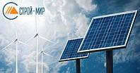 На Украине построят завод по производству солнечных батарей.