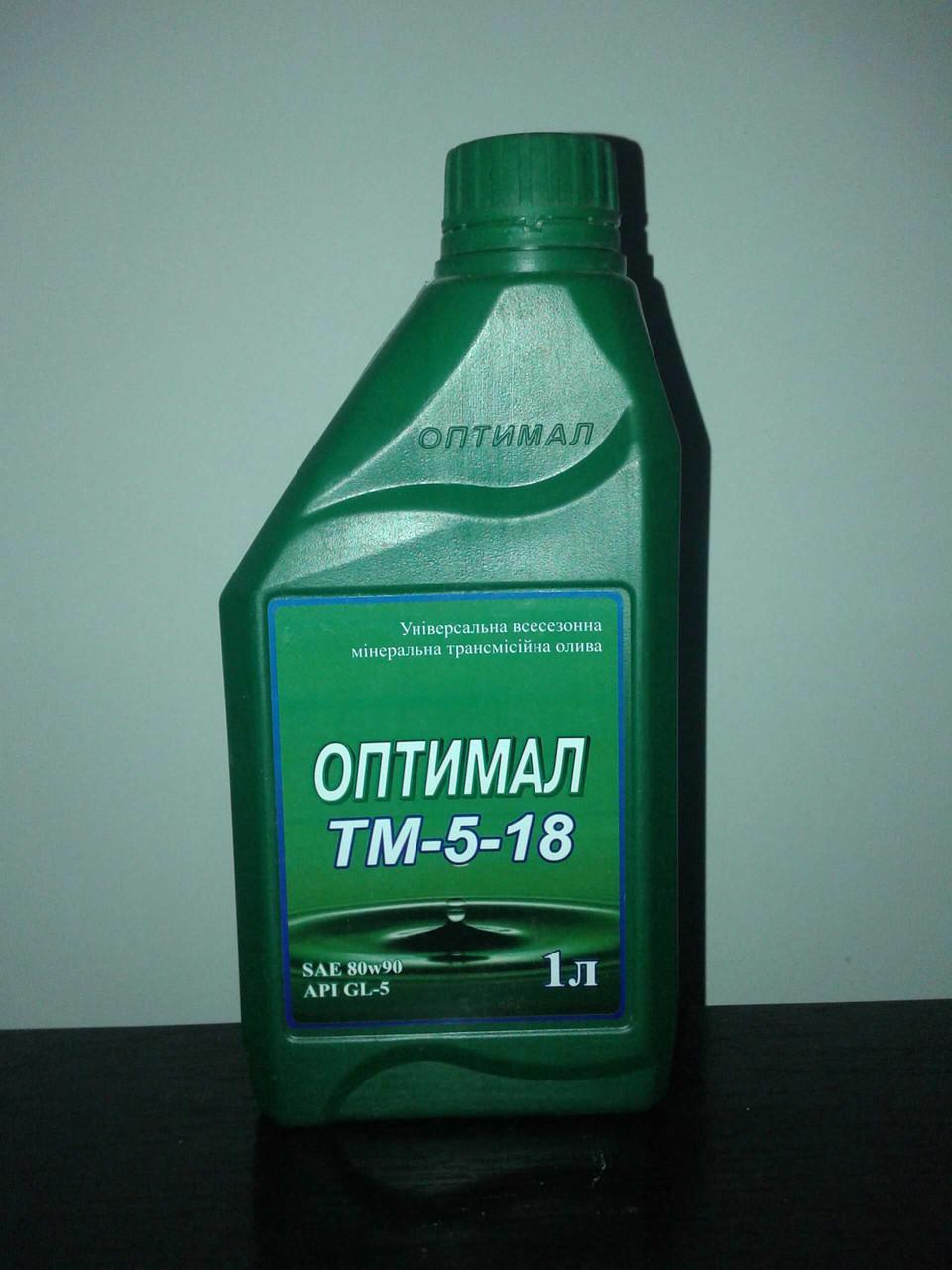 Масло Оптимал ТМ-5-18 1л