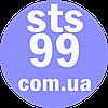 Спецтехсервис-99