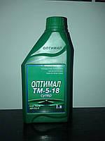 Масло Оптимал ТМ-5-18 Супер 1л