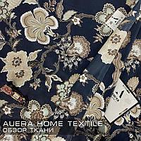 Ткань для постельного белья ранфорс 20072011/2 тёмно-синяя 240м 130 плтн Sabaev Турция
