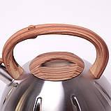 Чайник 5л ручка коричнева ТМ KAMILLE, фото 5
