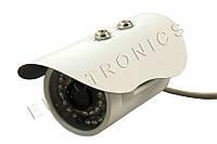 Камера видеонаблюдения CCD Camera 278, 3.6мм_1053