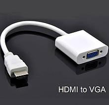 Переходник-конвертер HDMI (папа) - VGA (мама), TRY, белый