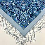 Мчить трійка 1896-12, павлопосадский хустку (шаль) з ущільненої вовни з шовковою бахромою в'язаній, фото 4