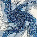 Мчить трійка 1896-12, павлопосадский хустку (шаль) з ущільненої вовни з шовковою бахромою в'язаній, фото 8