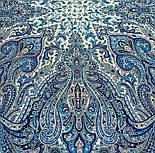 Мчить трійка 1896-12, павлопосадский хустку (шаль) з ущільненої вовни з шовковою бахромою в'язаній, фото 5