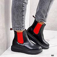 Только на 24 см! Женские ботинки ДЕМИ черные с красной резинкой эко кожа весна/ осень