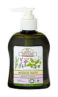 Жидкое мыло Зеленая Аптека Лаванда и нероли - 300 мл.
