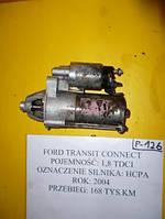 Стартер Ford Transit Connect 1.8TDCI