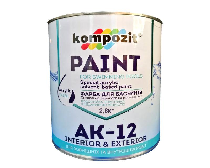 Краска акриловая KOMPOZIT АК-12 для бассейнов 2,8кг