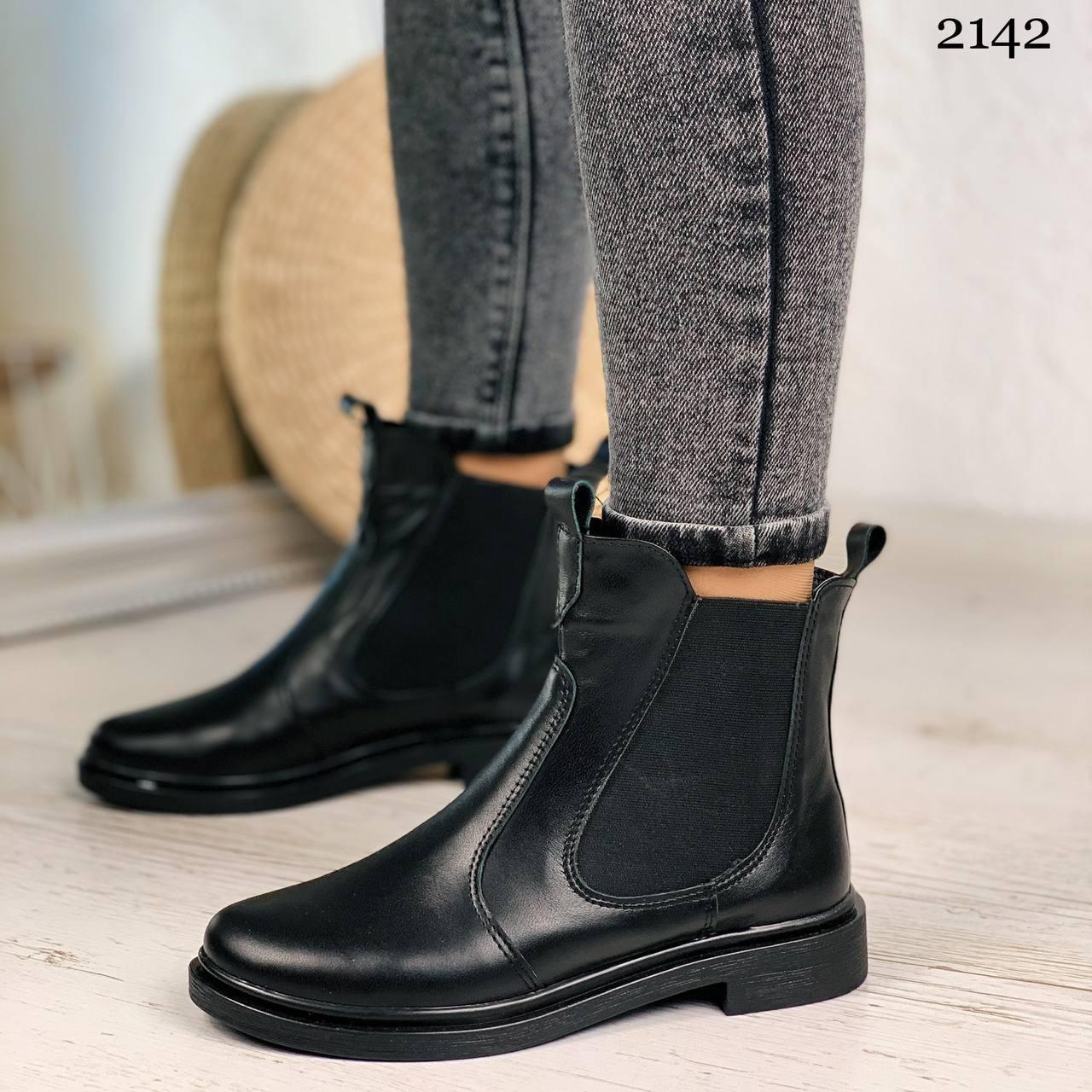 ТІЛЬКИ 40 р! Жіночі черевики ДЕМІ чорні з гумкою натуральна шкіра весна/ осінь