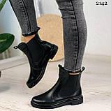 ТІЛЬКИ 40 р! Жіночі черевики ДЕМІ чорні з гумкою натуральна шкіра весна/ осінь, фото 6
