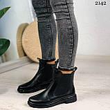 ТІЛЬКИ 40 р! Жіночі черевики ДЕМІ чорні з гумкою натуральна шкіра весна/ осінь, фото 5
