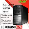 Системний блок Acer Veriton M670G / tower / E8500 / DDR3-4GB / HDD-320GB (к.00101181)