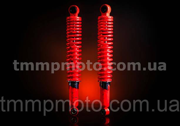Амортизаторы задние SUPER Дельта-Альфа оранжевые L=330 mm, фото 2