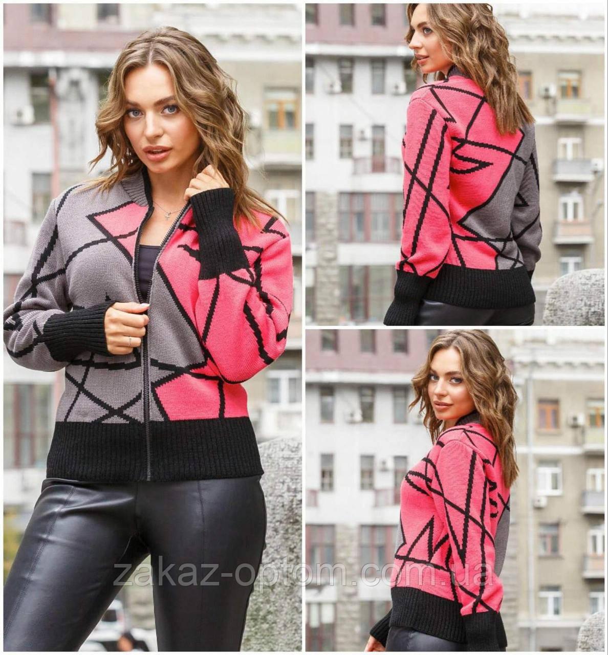 Кофта женская вязаная на молнии оптом (44-52) Украина -65329