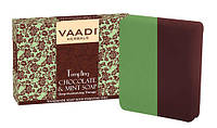Мыло Vaadi шоколад и мята, 75г