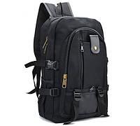 Рюкзак Bag Clever black