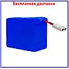 Аккумулятор LP LiFePO4 24V - 50 Ah (BMS 60A)