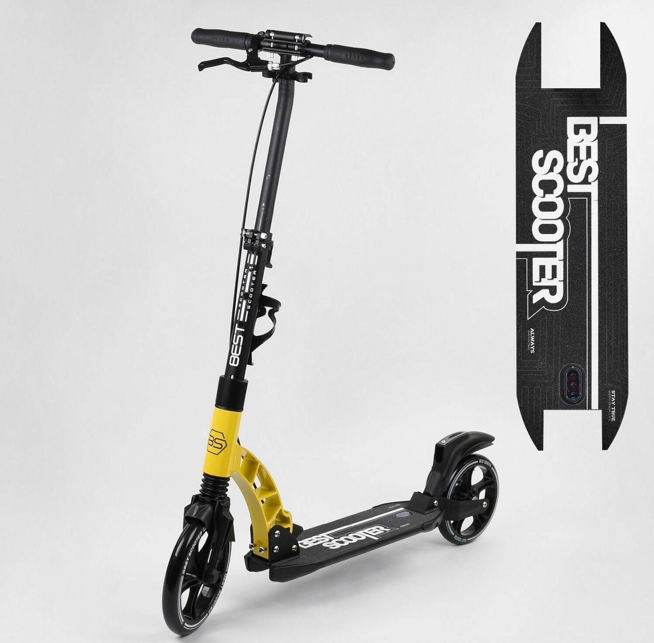 Самокат с PU колесами и ручным тормозом для взрослых и детей с флягодержателем Двухколесный детский самокат