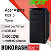 Системний блок Acer Aspire M3910 / Tower / DDR3-4GB / HDD-320GB / Intel core  i5-1gen (к.00100436-1)