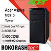 Системний блок Acer Aspire M3910 / Tower - 1156 / DDR3-8GB / HDD-320GB / Intel core  i7-1gen (к.00100436-2)