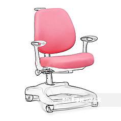 Чохол для крісла FunDesk Delizia Pink