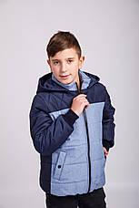 Демисезонная куртка ФИЛ р.128-152, фото 3