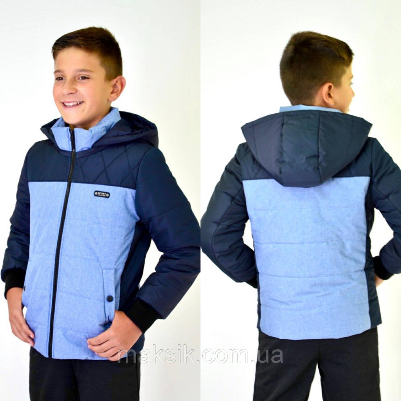 Демисезонная куртка ФИЛ р.128-152
