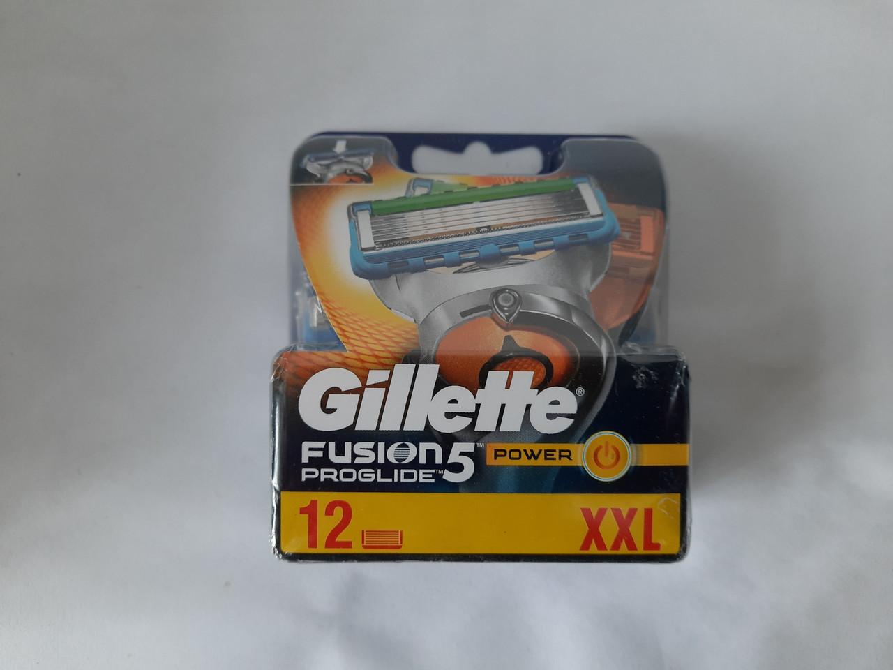 Кассеты для бритья Gillette Fusion Proglide Power 12 шт. ( Жиллет Фюжин проглейд повер оригинал )
