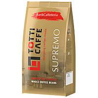 Кава в зернах Totti Caffe Supremo 1 кг.