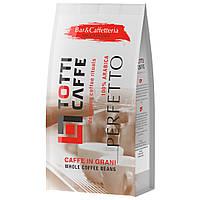 Кава в зернах Totti Caffe Perfetto 1 кг.