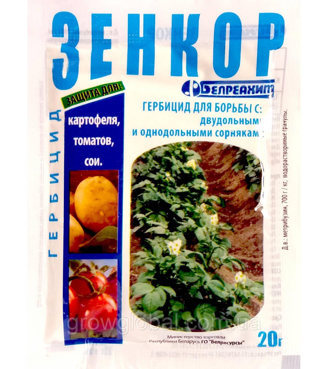 Гербицид «Зенкор» 20 г (Беларусь)
