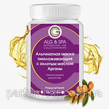 """ALG & SPA Альгинатная маска омолаживающая с """"золотым"""" маслом Арганы  200гр"""