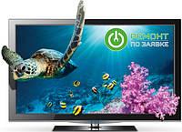 Samsung готовит новинку - безочковый 3D-телевизор самого высокого разрешения