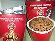 Натуральный комплекс для похудения Choсolate Slim ( Шоколад Слим ) коктейль для похудения, фото 6