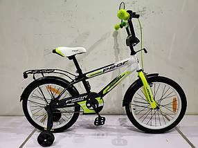 """Велосипед дитячий Profi """"Inspirer"""", 18 """", чорно-біло-салатовий, світло, дзвінок, дзеркало, SY1854"""