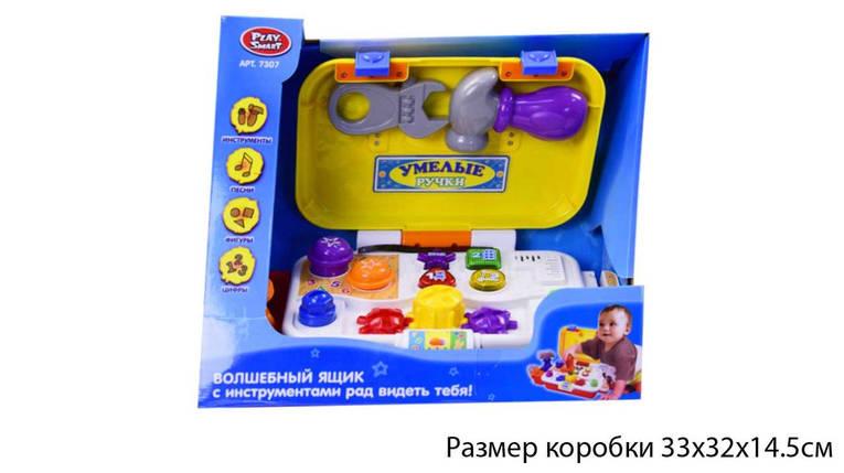 """Музыкальная, развивающая игрушка """"Умелые ручки"""", звук, фигуры, загадки, счет, 7307, фото 2"""