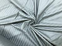 Сатин страйп Серый 1*1  ш. 220 см